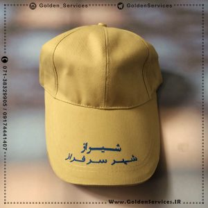 چاپ کلاه